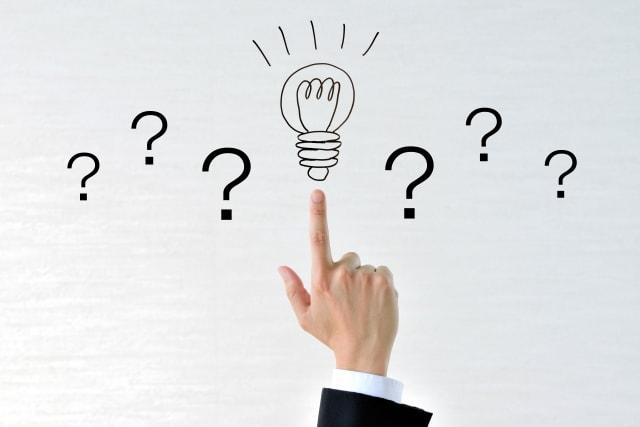査定せずに個人情報なしで概算価格を調べられる?