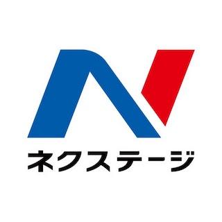 ネクステージロゴ